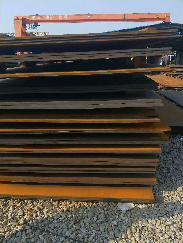 nm450耐磨板厂家
